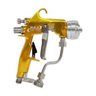 Portable middle pressure air mix spray gun